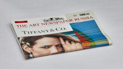 The Art Newspaper, 2020